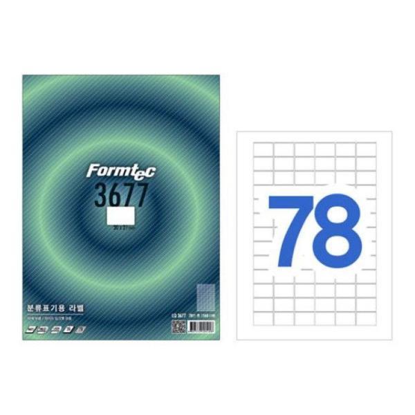폼텍)분류표기용라벨(LQ-3677/20매) 상품이미지