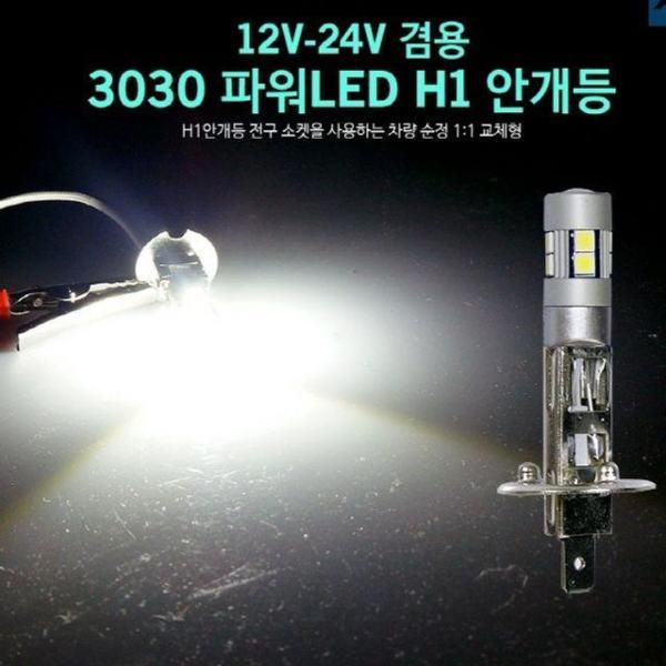 T20타입 하이파워 T20 더블 LED전구(1개가격) 상품이미지