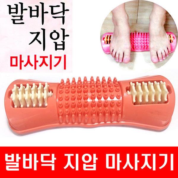 발바닥지압 안마기 발마사지기 발지압 족조근막염효과 상품이미지