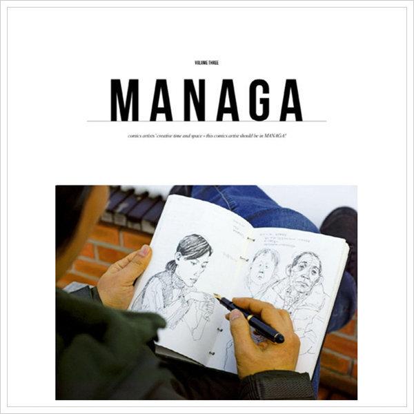 Managa(마나가). 3 상품이미지