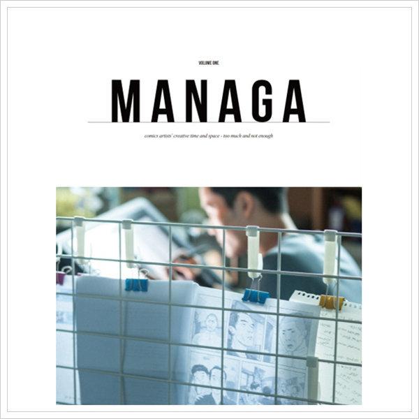 Managa(마나가) 상품이미지