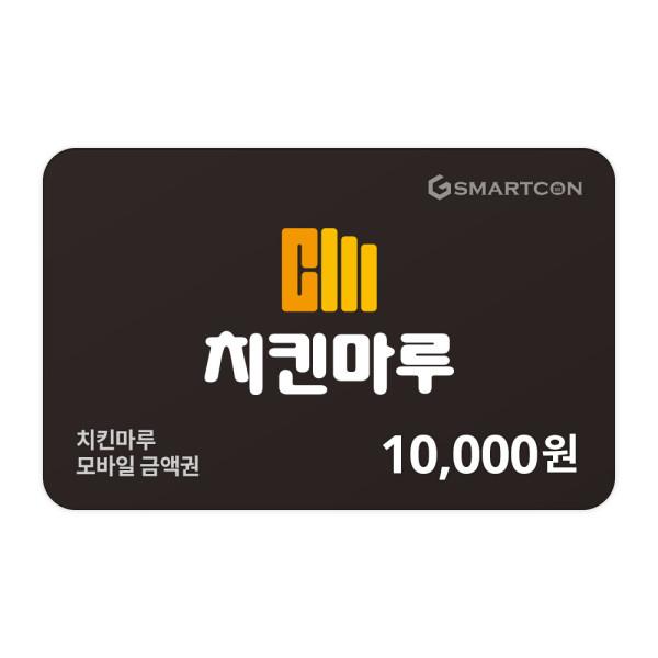 (치킨마루) 기프티카드 1만원권 상품이미지