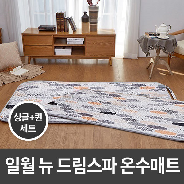 일월 드림스파 온수매트 싱글+더블세트/일월매트/온수 상품이미지