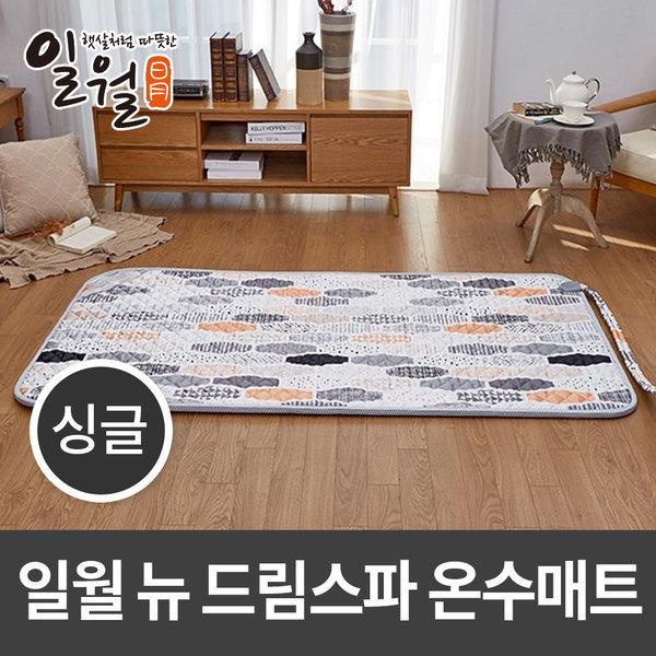 일월 드림스파 온수매트 싱글형/일월매트/온수매트/전 상품이미지