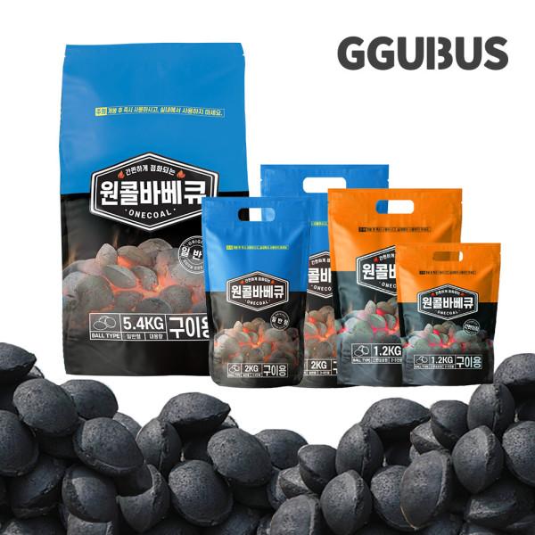 박스숯 캠핑 바베큐숯 8종 야자숯 참숯 구이용 착화탄 상품이미지
