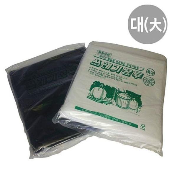 삼익)쓰레기봉투(대 검정 20매)-박스(25팩 500매) 상품이미지