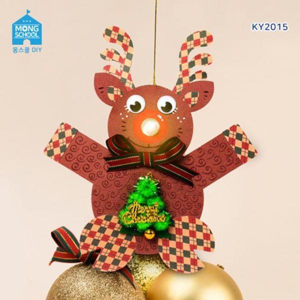 (몽스쿨)KY2015 크리스마스만들기 반짝루돌프(4set) 상품이미지