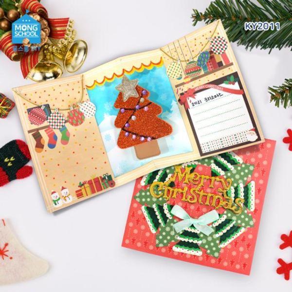 (몽스쿨)KY2011 크리스마스카드 까꿍트리(4set) 상품이미지