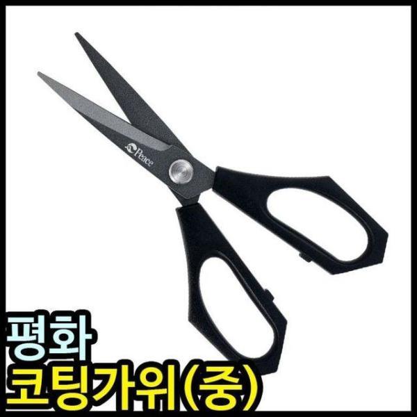 번호판35 에폭시 파랑1~50 상품이미지