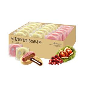 왕찹쌀+왕밤 27개 혼합모나카 1박스(총810g) 옛날과자
