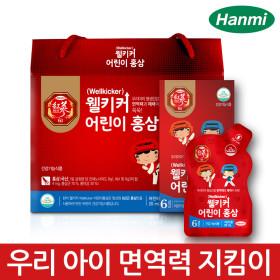웰키커 어린이 홍삼 20ml 30포 면역력 6년근 홍삼