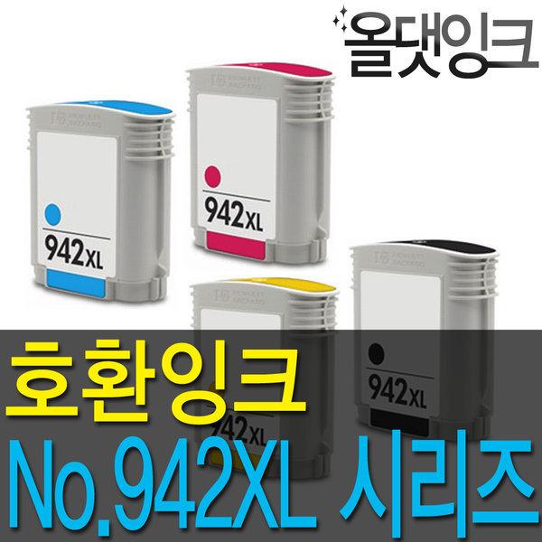 호환잉크 CN016AA~CN019AA NO.942XL Officejet Pro 상품이미지