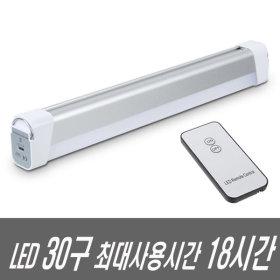 JH 핸디라이트 (PN300-C2.6A) 충전식/LED캠핑랜턴