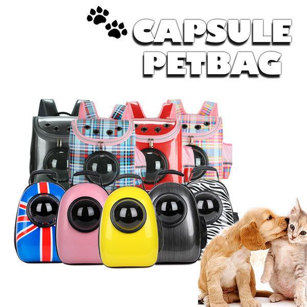우주선 강아지 애견가방 캡슐 백팩 고양이 이동장 상품이미지