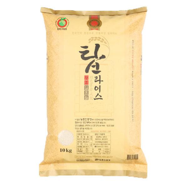 2020년 경북 상주 햇 일품 쌀 탑라이스 10kg/5kg 상품이미지