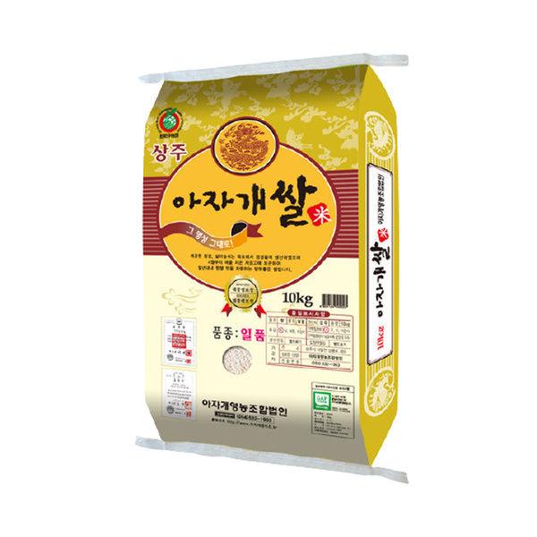 경북 상주 쌀 햅쌀 일품 아자개쌀 특등급  10kg 상품이미지