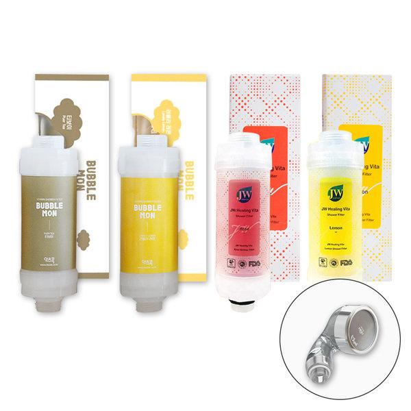 Made in Korea Lemon Chlorine Removal Vitamin C Replenishment Aromatherapy Effects UNIQUAN Vitamin Shower Filter