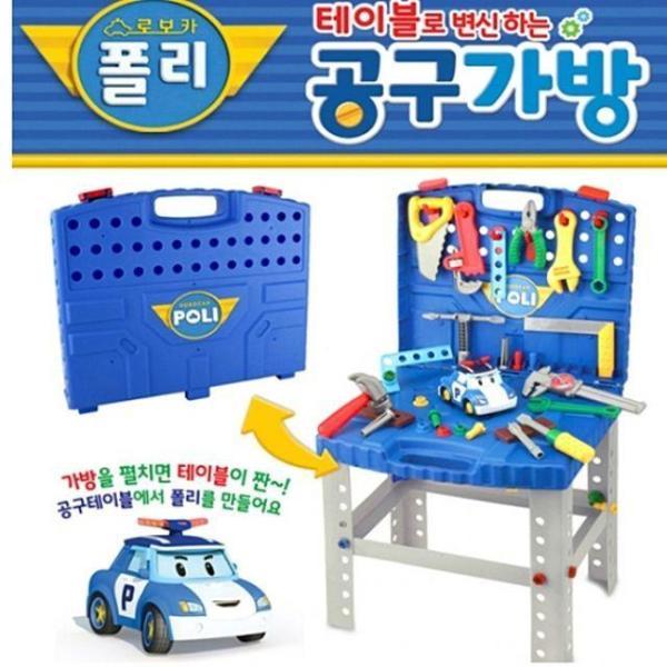 폴리테이블 전동 공구가방 유아 아동 퍼즐 조각 공 상품이미지