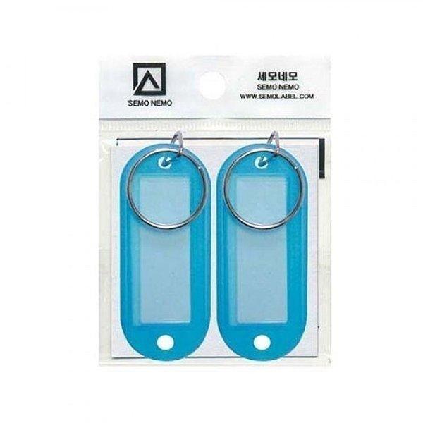키홀더 파란색 K0005 열쇠고리 키홀더 링 액세서리 상품이미지