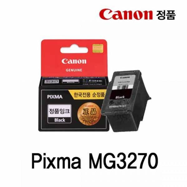 캐논 Pixma MG3270 정품잉크 검정/캐논잉크/캐논정 상품이미지