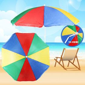 싸파 레져 낚시 2단 색동 파라솔 160cm 37형 캠핑용품