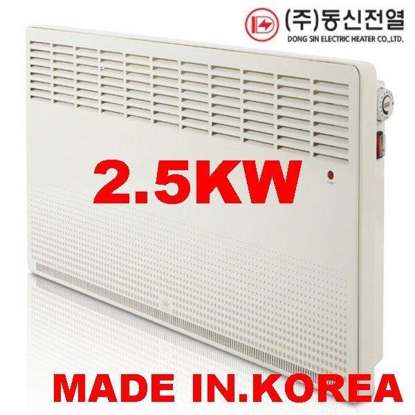 동신 전기컨벡터히터 벽걸이난로 욕실난방기 2.5KW 상품이미지
