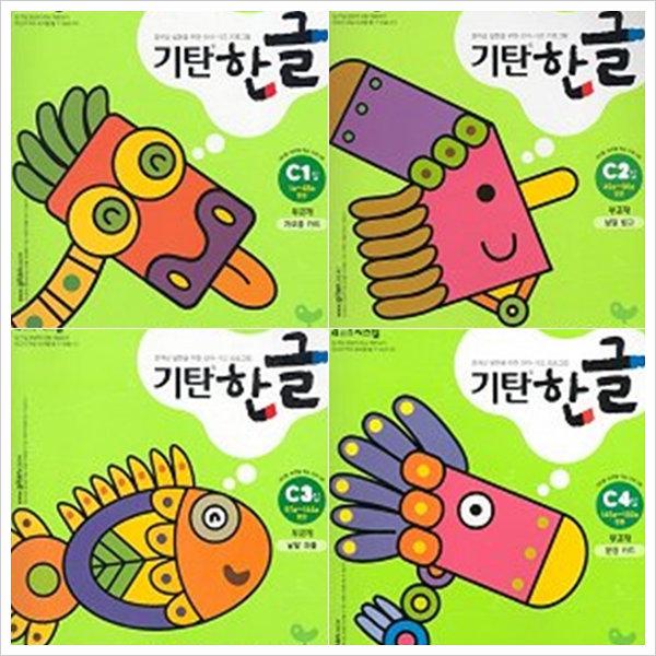기탄한글 C단계 세트 (전4권) 상품이미지