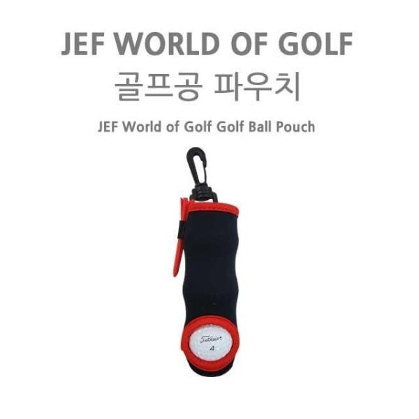 골프공 주머니 겜프 기능 볼주머니 (HB-602) 상품이미지