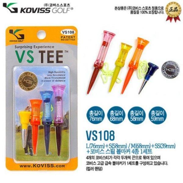 스프링티 VS108 T(색상랜덤) 골프티 골프용품 골프t 상품이미지