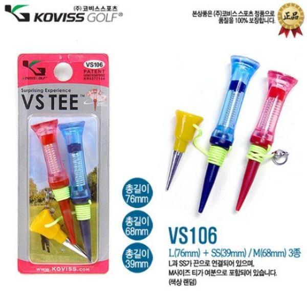 스프링티 VS106 T(색상랜덤) 골프티 골프용품 골프t 상품이미지