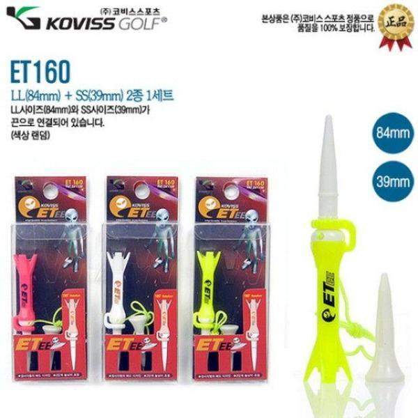 이티 E TEE 2종 ET160 (색상랜덤) 골프티 골프용품 상품이미지