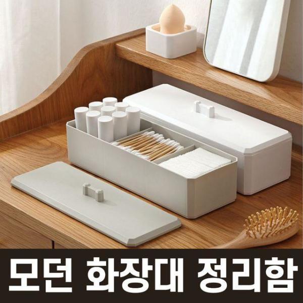 키높은빨래판 빨레판 빨래 욕실용품 세탁용품 상품이미지