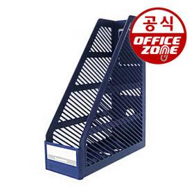 카파맥스 280화일박스 군청 K88125 서류꽂이 문서정리