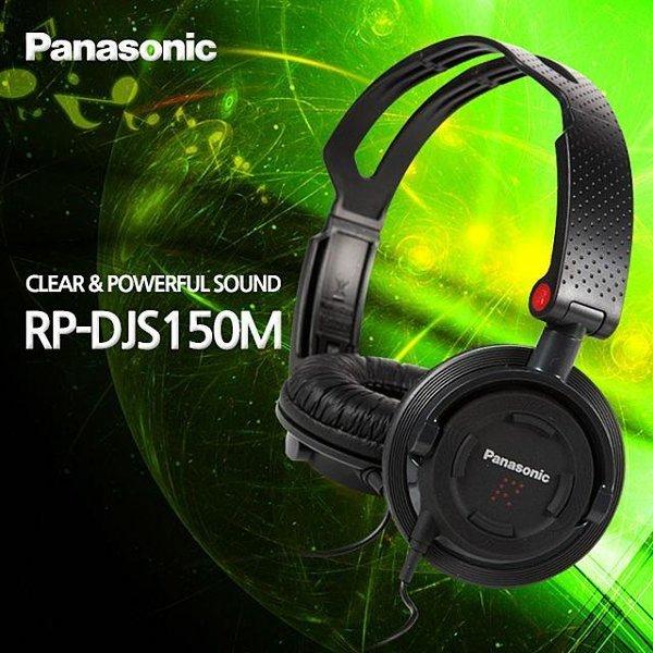 파나소닉정품 스마트폰헤드폰 RP-DJS150M 풍부한사 상품이미지