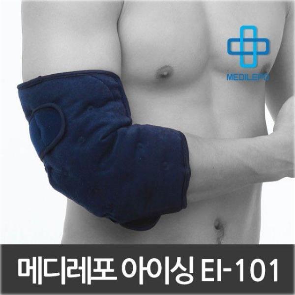 메디레포 팔꿈치 무릅 발목용 찜질팩 냉온찜질 아이 상품이미지