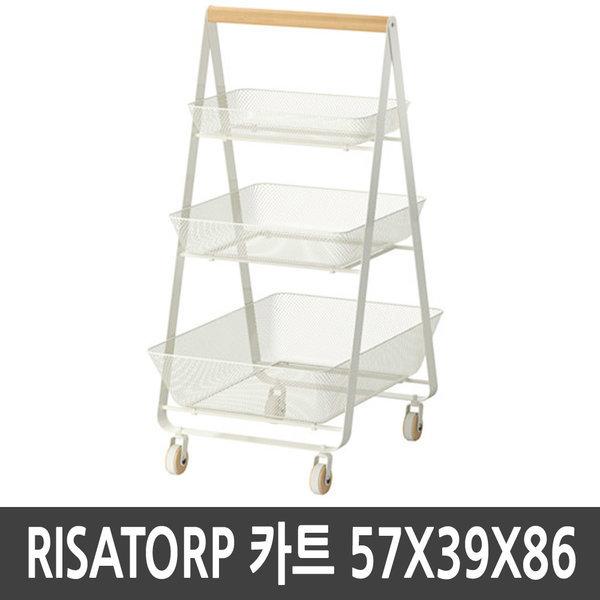 이케아 이케아 RISATORP 카트 화이트 57x39x86/이동식 상품이미지