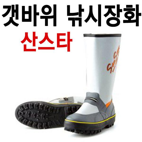산스타 갯바위낚시장화/강철스파이크/바다낚시장화 상품이미지
