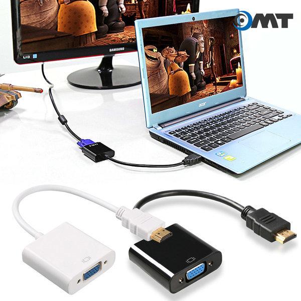 오디오지원 VGA TO HDMI 변환 젠더 케이블 화이트 상품이미지