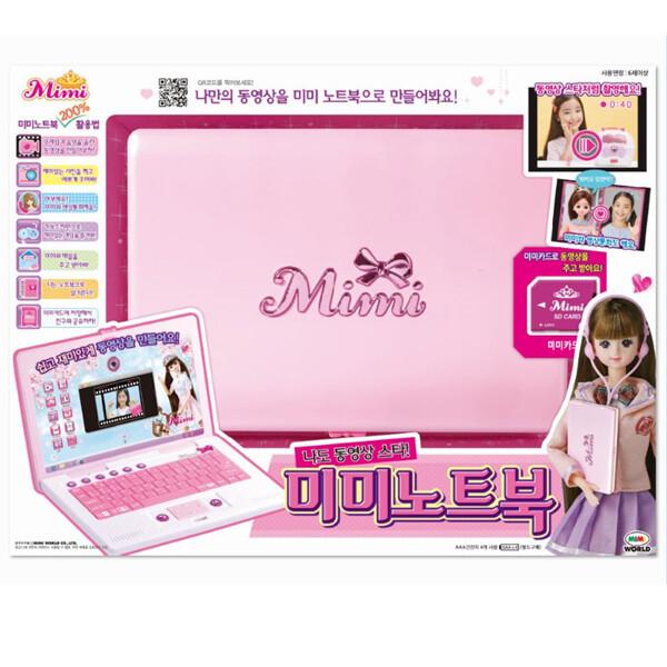 (현대Hmall) 미미월드  미미 노트북 상품이미지