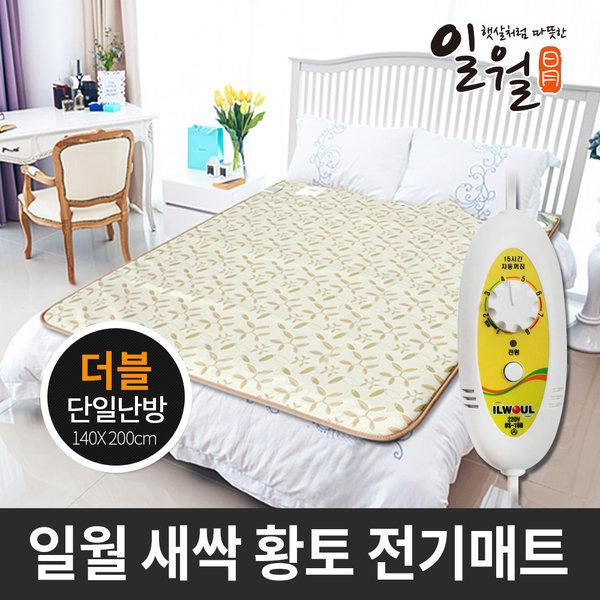 알파 황토 전기매트 퀸(마이콤/원난방)/온열 전기 장판 상품이미지