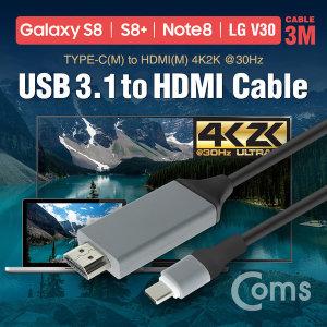 USB 3.1 to HDMI변환 케이블(Type-C to HDMI 변환)
