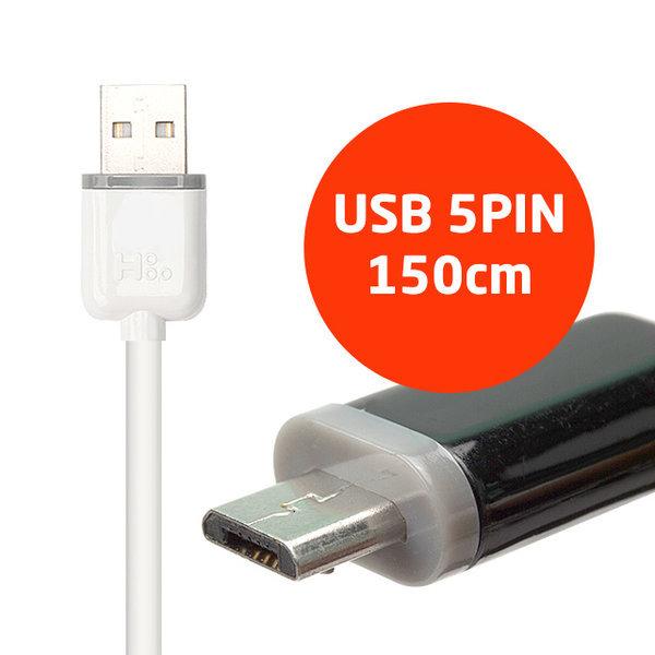 마이크로 5핀 케이블 1.5M 핸드폰 고속충전 화이트 상품이미지