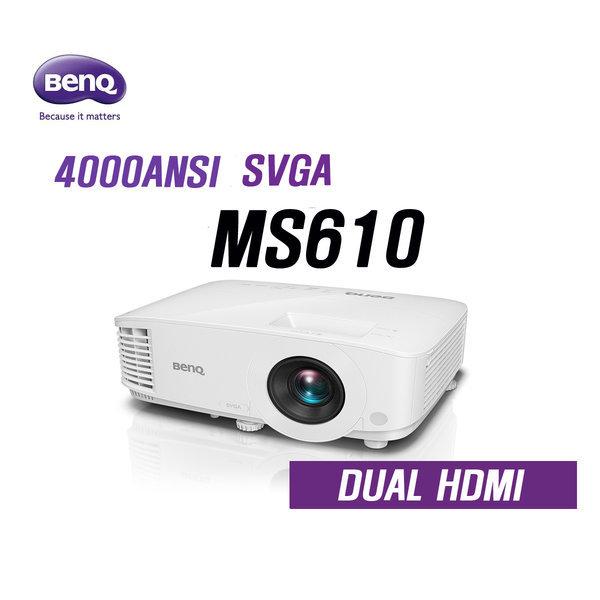 벤큐 MS610-4000안시-SVGA-듀얼HDMI 2018년신모텔 상품이미지