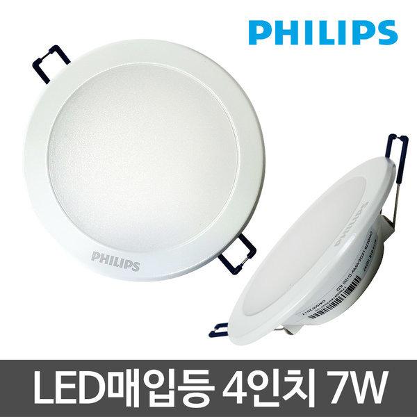 LED매입등 LED다운라이트 LED조명 LED등 4인치 전구색 상품이미지