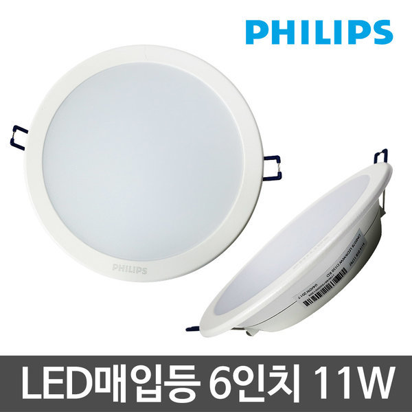 LED매입등 LED다운라이트 LED조명 LED등 6인치 전구색 상품이미지