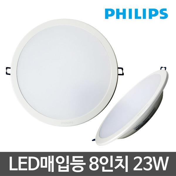 LED매입등 LED다운라이트 LED조명 LED등 8인치 주광색 상품이미지