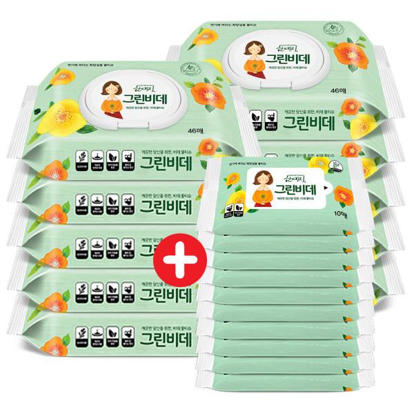 한예지 그린비데 물티슈 46매 캡형 10팩+휴대용 10팩 상품이미지