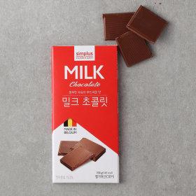 simplus_벨지안밀크초콜릿_100G