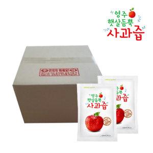 무료배송/주말특가 100% 생사과즙 100ml 100+5포 증정