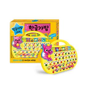사운드북 핑크퐁 한글가방
